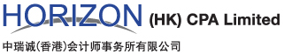 HORIZON (HK) CPA Limited